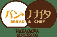 パン・ナガタ那珂川店