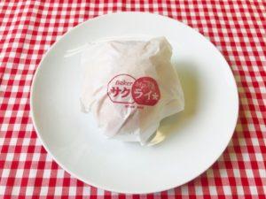 くるみ練乳サンド